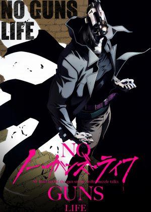 Жизнь без оружия 2